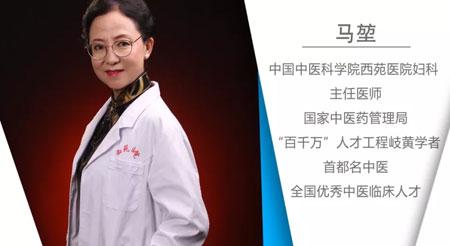 北京西苑医院马�胰绾卧ぴ脊液�,出诊时间,马�乙缴�怎么样