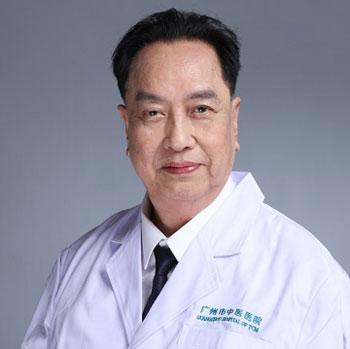 广州吴维城坐诊地点时间,如何联系预约挂号,吴维城医生怎么样