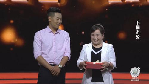 谢谢你来了20210920,下属老公,郭兴,韩慧