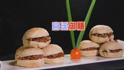 暖暖的味道20190425,御膳饭庄,圆梦烧饼,春笋烧牛腩